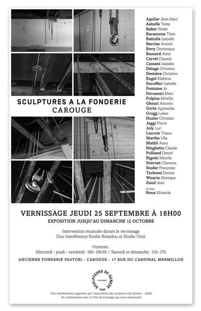 Expo sculpture